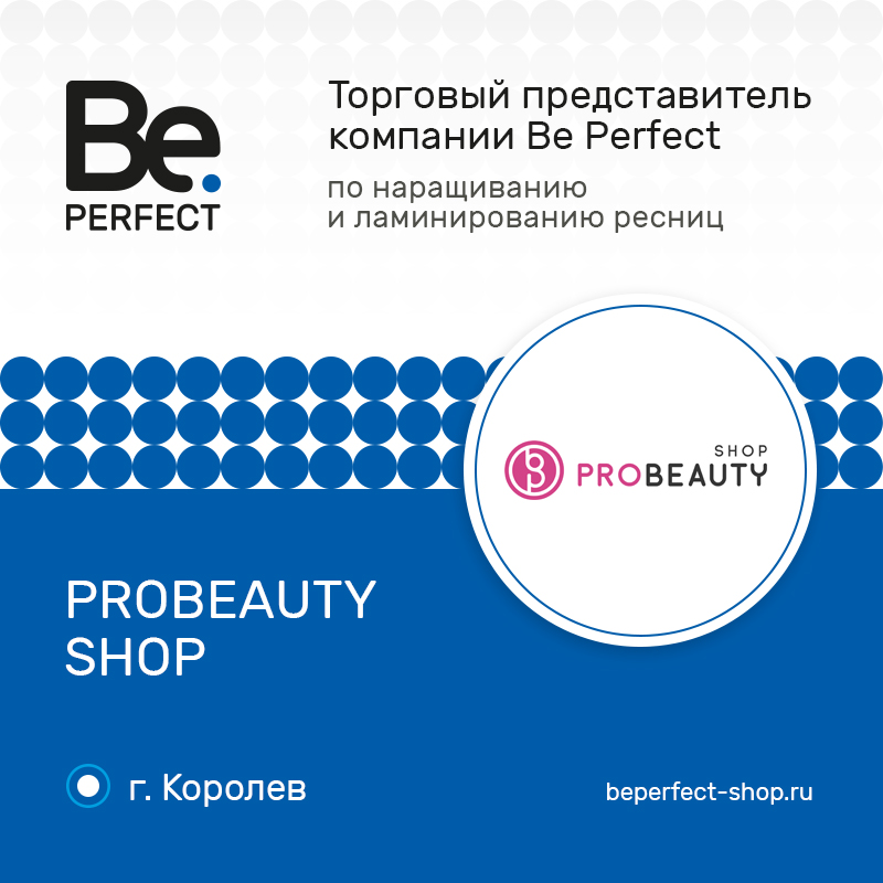PROBEAUTY-SHOP.jpg