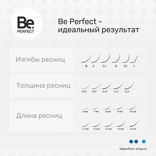! Ресницы Black mix CC/0.15/7-15мм 16 линий